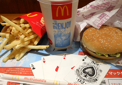 マクドナルドのエース McDonald's Aces