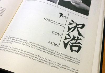 沢浩氏のStrolling Cow Aces