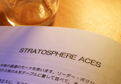 stratosphereaces
