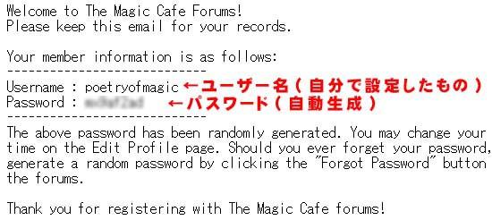 magiccafe_mail