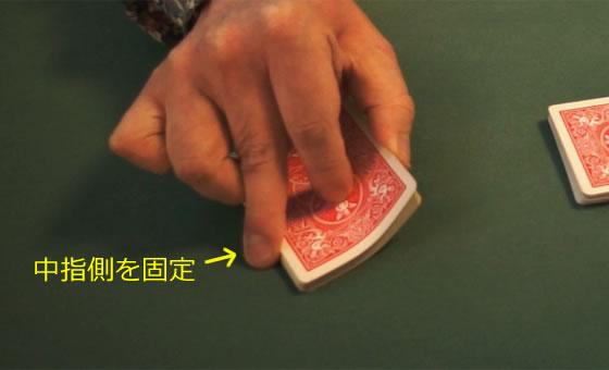 Table riffle shuffle 12